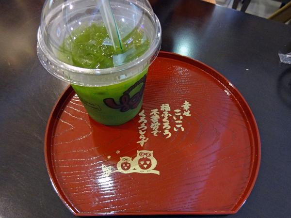 甘いグリーンティーと不苦労(フクロウ)のお盆。実に日本のテイストがいっぱい!