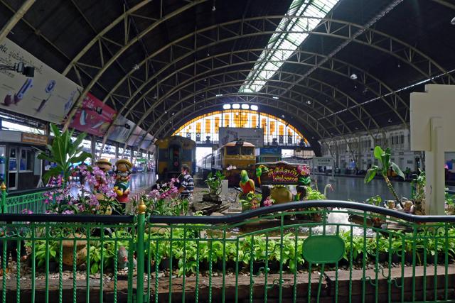 ファラムボーン駅