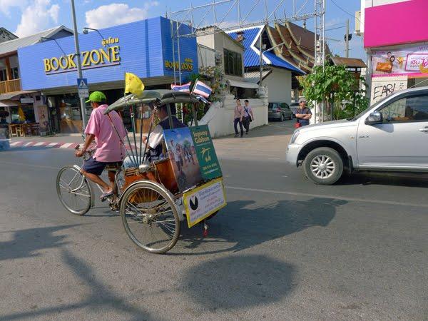 ※チェンマイのサムロー(三輪自転車タクシー)