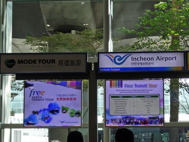 Transit Tour Incheon Airport Transit Tour
