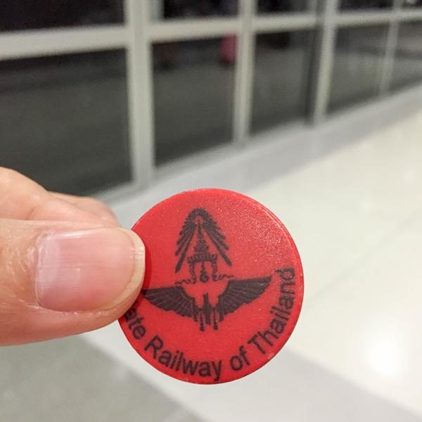 ※ICチップ入りコイン型乗車券は、シティーラインは「赤」でした。