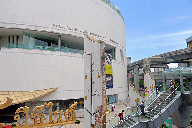 Bangkok Art and Culture Center