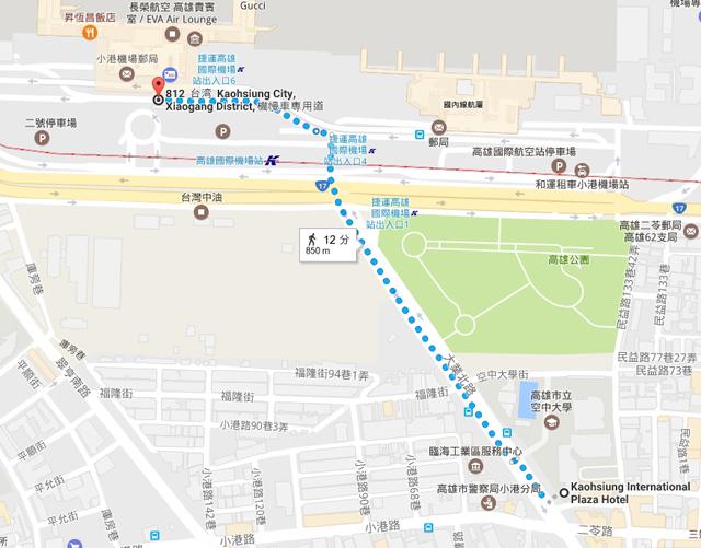 kaohsiung International Plaza