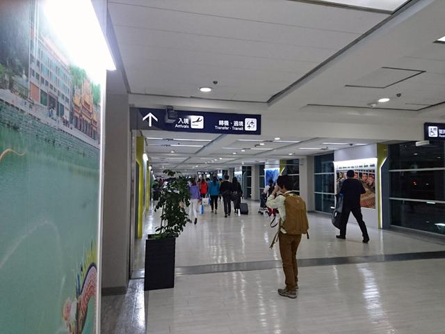 Kaohsiung International Airport