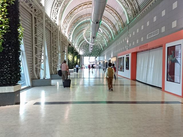 Kaohsiung International Airport GATE25