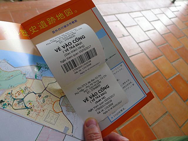 日本語のパンフレットと入場チケット