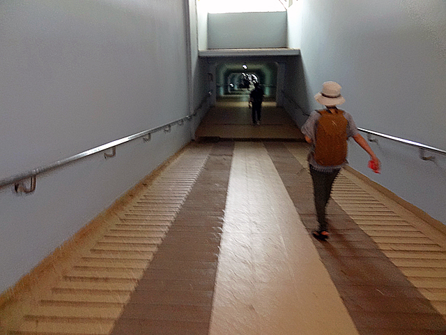 クチトンネル出口