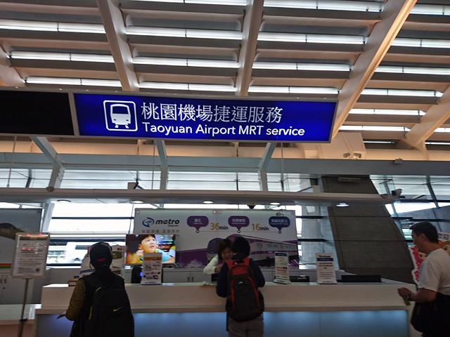 Taoyuan Airport MRT service
