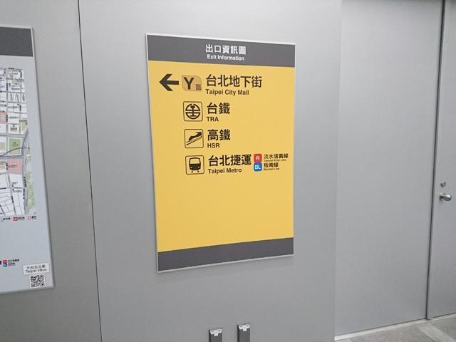 Taipei City Mal