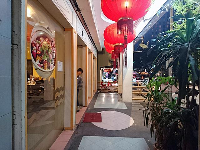Restaurant Guizhou Garden