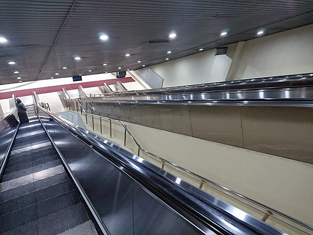 Dan Wangi Station