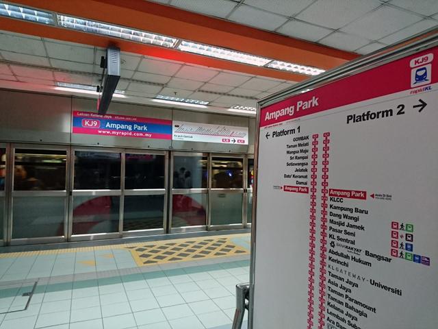 Ampang Park