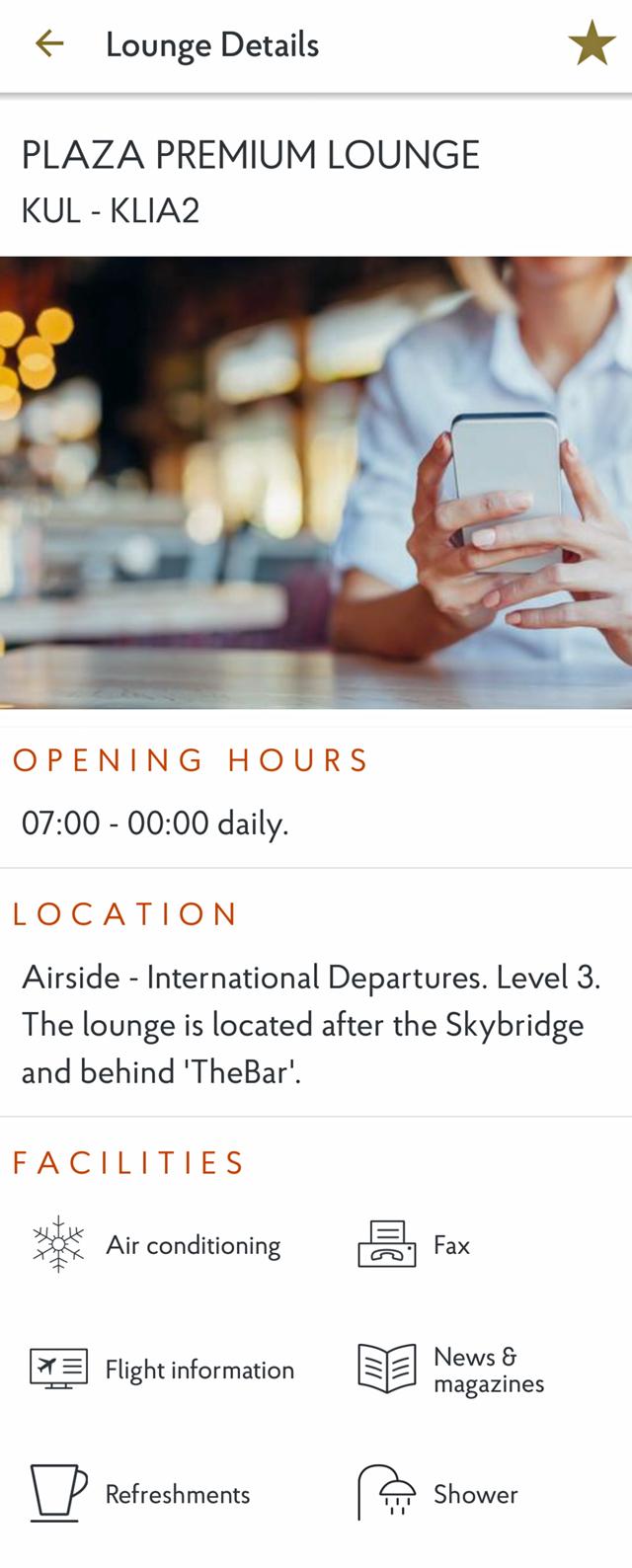 Plaza Premium Lounge-Wellness SPA
