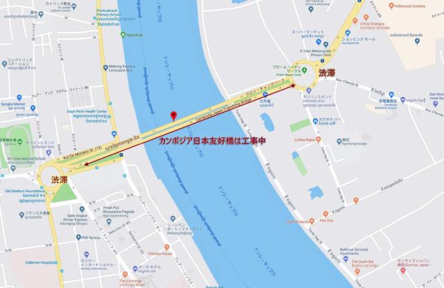 カンボジア日本友好橋