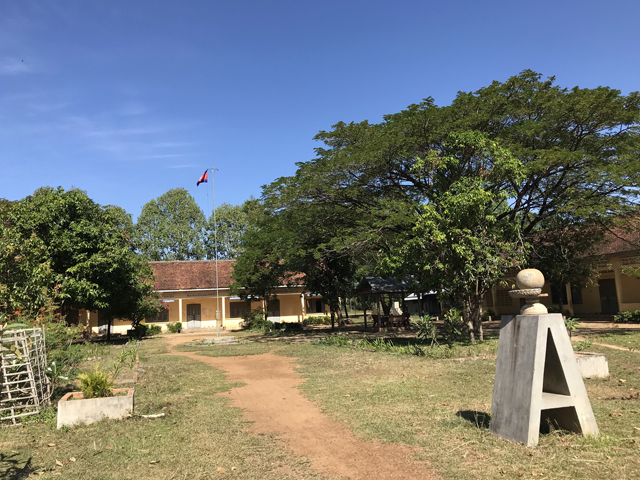 ATSU Primary-Secondary School