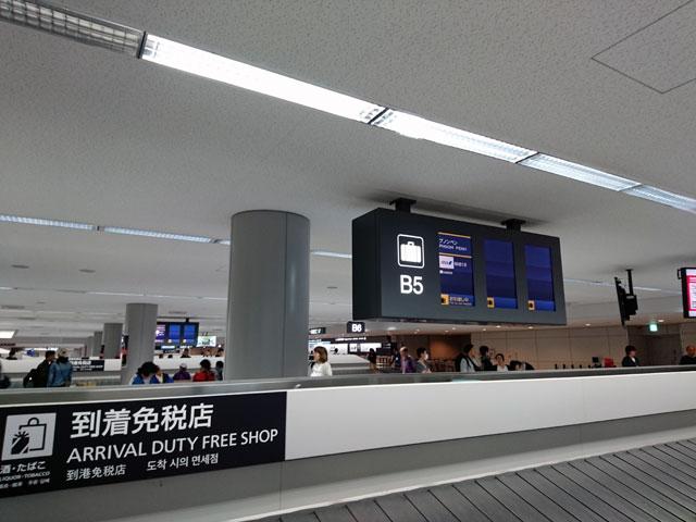 成田空港NRT