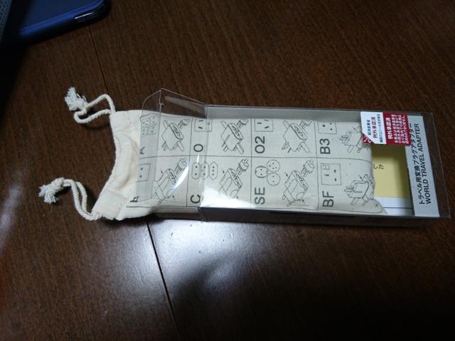 無印のマルチ電源変換プラグ