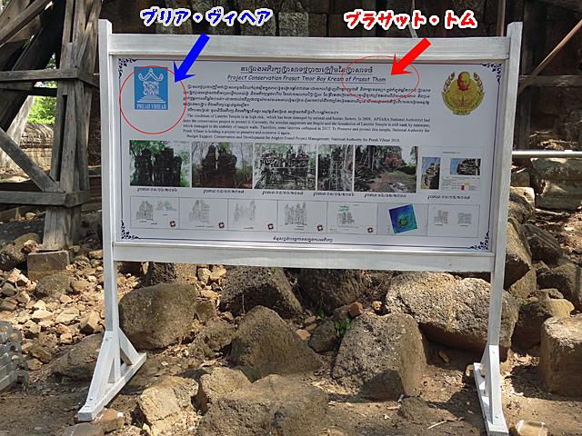 周辺の遺跡と地雷の撤去が進み安全が確保されれば世界遺産!?