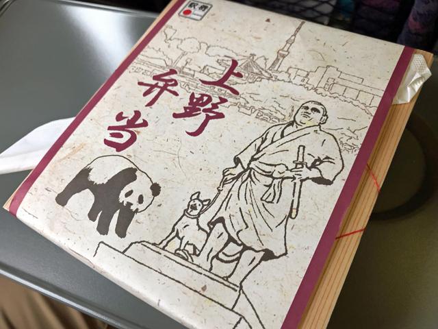 上野弁当は煮物と白鮭と大きな梅干しといった和食系