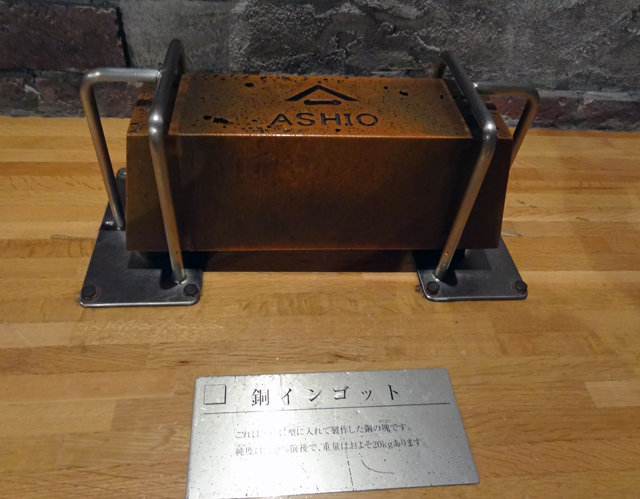 銅のインゴット20kg