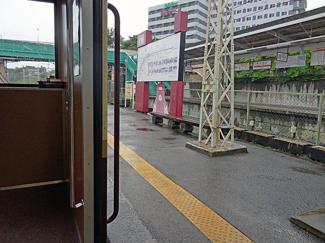 一度相老駅で途中下車します。