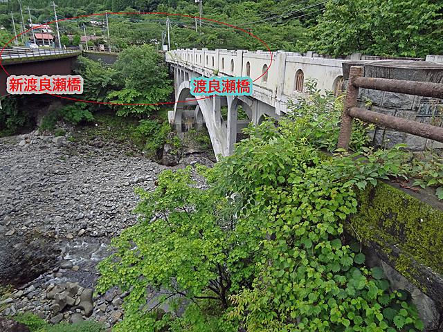 新渡良瀬橋と渡良瀬橋