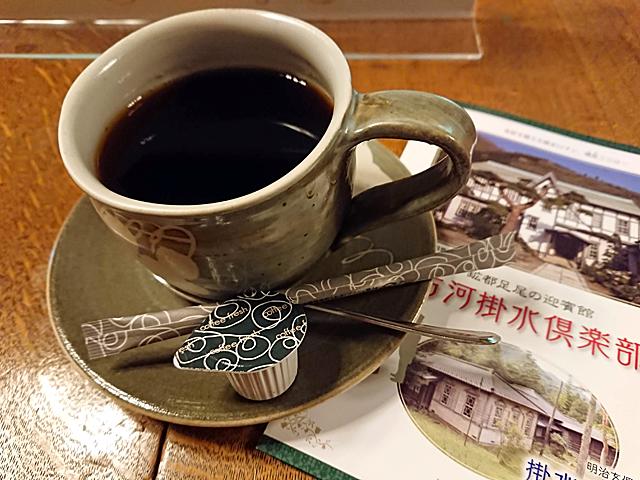 エイジングコーヒー 360円