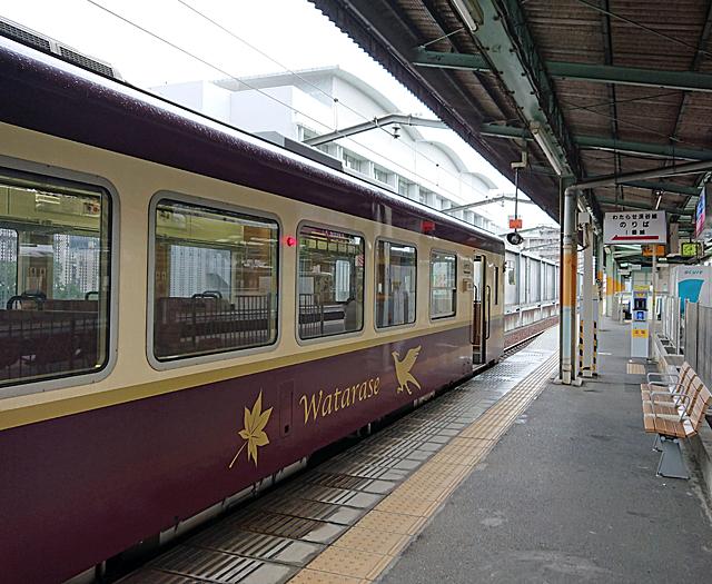 何度も来たような気がする桐生駅。相老駅まで240円
