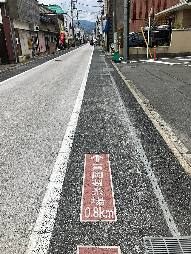 路面にも案内が・・・0.8km