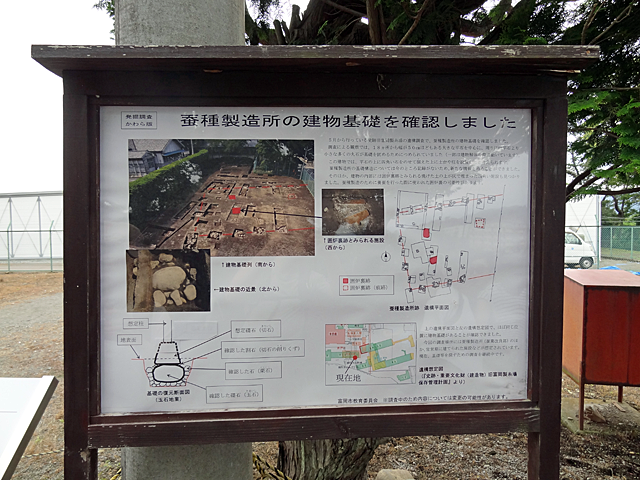 蚕種製造所(富岡製糸場2019.07.13)