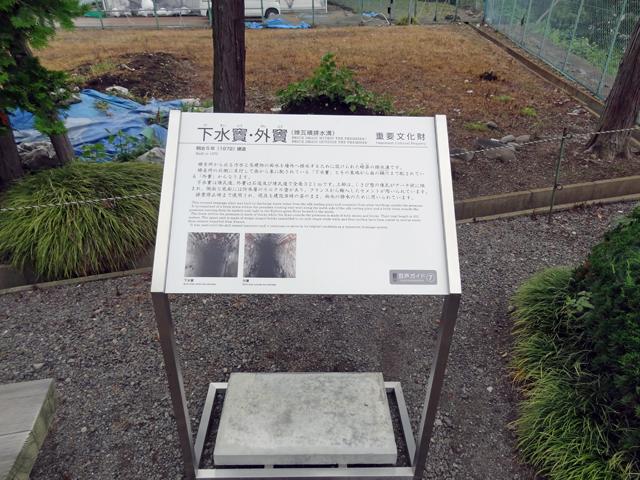 (富岡製糸場2019.07.13)
