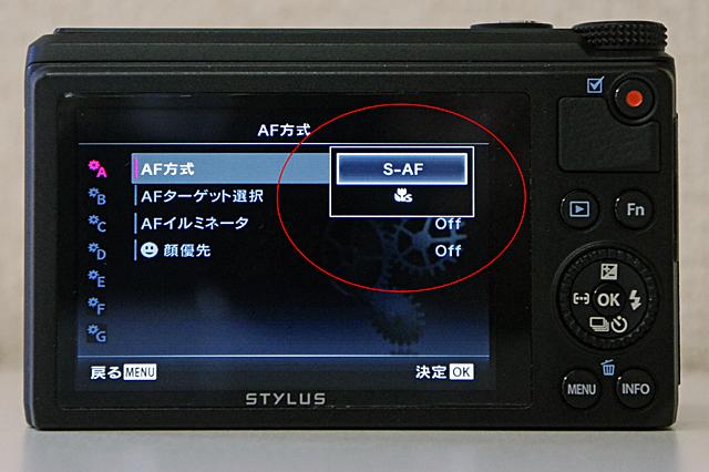 マクロ撮影がしたいときは「Fn」ボタンを活用したい。