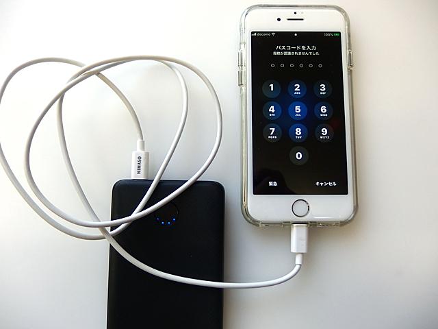 USB Type C to Lightning ケーブルとPDモバイルバッテリー