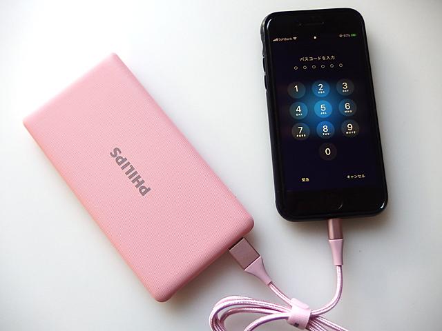 PDでモバイルバッテリー本体の充電ができる優れもの。