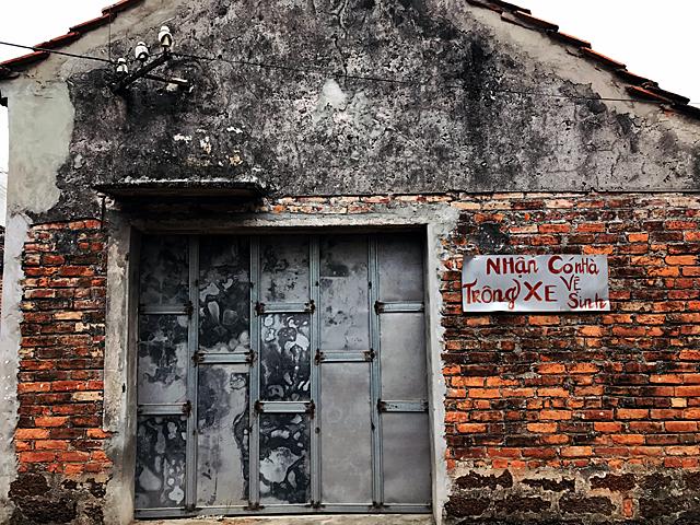 ハノイから50kmほどのドゥンラム村