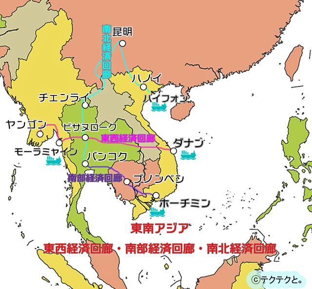 東西経済回廊・南部経済回廊・南北経済回廊