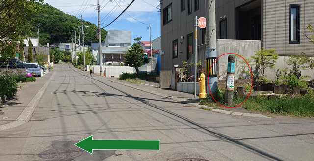 円山西町 遊歩道入口