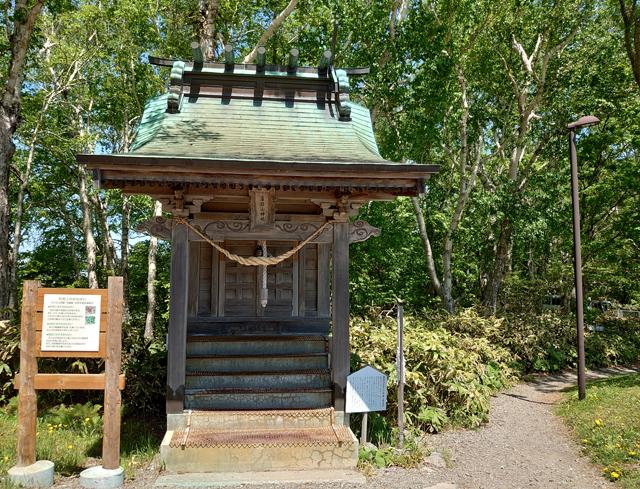 藻岩山スキー守護神「藻岩山神社」