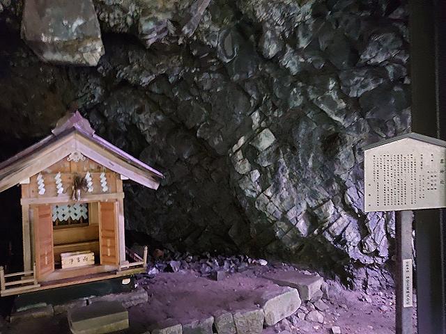塞の神社(さいのかみしゃ)