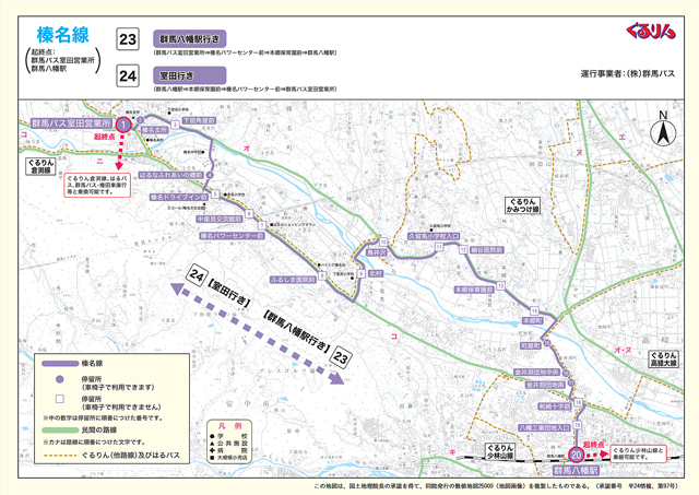 高崎駅に向かうよりも時間的なショートカットも可能です。