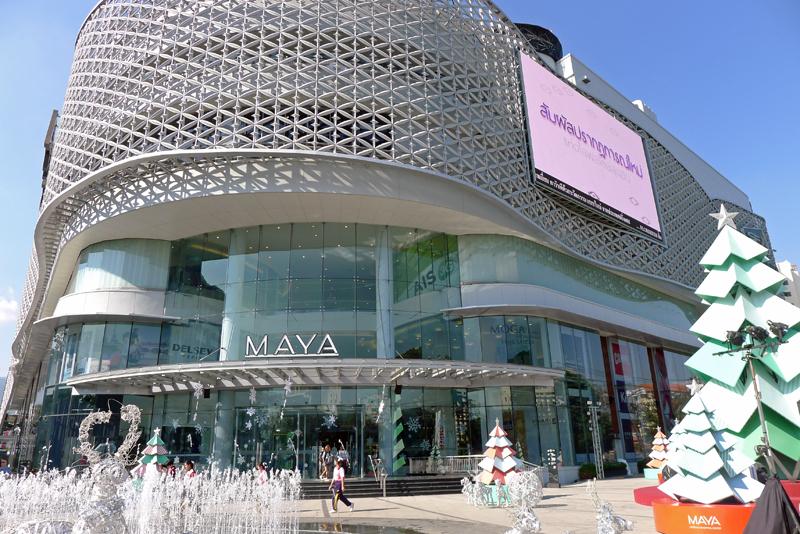 Maya Lifestyle Shopping Center 5F CAMP AIS